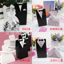 50PCS Wedding celebration supplies the Bride and Groom Suit and  wedding dress Wedding candy box gift boxes