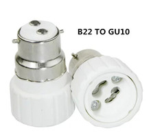 Lamp base conversion E27 to GU10 lamp holder B22 to GU10 change to gu10 ceramics lamp holders bases gu10 change to b22