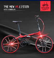 20 /22 inch bike 7 speed bicycle disc brake aluminum alloy bicycle mountain bike folding bicycles140-185CM MTB HITO BIKE