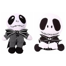 The Nightmare Before Christmas New 2pcs/lot Jack Skellington 20-25cm different styles Tall Plush Doll Toy action figure