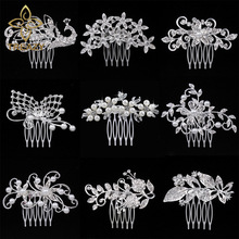 TREAZY Pretty Animal Leaf Flower Designs Sparkling Crystal Imitation Pearls Bridal Hair Combs Tiara Women Wedding Accesories