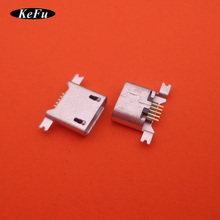 200pcs 5pin Female Micro mini USB jack Connector Socket SMD 4 feet Widely Used In Tablet Phone PDA Charging charger port(China)