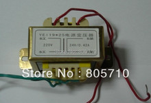 9W single 24V,Power Transformer , regular used,  5pcs/lot, 0.34kg/pc  (please see the details below )  Free shipping