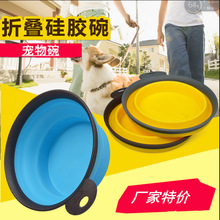 Folding pet bowl TPE silicone pet bowl portable dog travel bowls