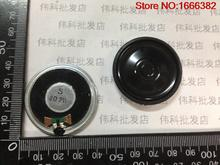 1PCS Mobile DVD / EVD Small Speaker 8R 2W 2W 8R / 8 Euro Diameter 40MM 4cm Thickness 5MM Flat Film