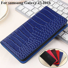 For Fundas Samsung J3 2016 Flip Cover Case Crocodile PU Leather Holster For samsung Galaxy J3 2016 J310 Phone Shell Capa