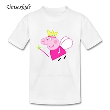 2017 Pig Youth Casual Short Sleeve Tees Girl  Boy Summer 100% Cotton Clothing Children High Quality Costume Discount