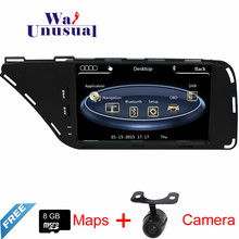 Free Shipping 2017 Top Professional Wince Car Multimedia System for Audi A4/A5/Q5(2009-2016) with Auto GPS Navi RDS BT TV Map