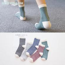 10 Pcs/lot Anyongzu Spring Autumn New Nice Double Road Solid Striped Short Cotton Women Socks Breathable Simple Beautiful CX1614(China)