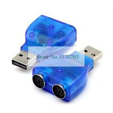 20 pcs USB TO PS2 PS/2 Adapter Connector PC Mouse Keyboard