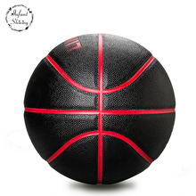 Authentic basketball soft PU leather men's 7 indoor and outdoor general students basketball wear non-slip black red