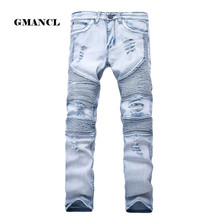 2017 Mens Skinny Jean Distressed Slim Elastic Jeans Denim Biker Jeans Hip hop Pants Washed Ripped Jeans plus size 28-42,YA558(China)