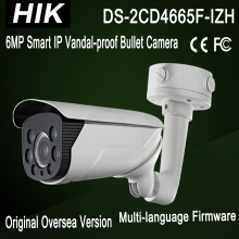 DS-2CD4665F-IZH Hik 6MP Smart IP Vandal-proof Bullet Camera IR 50m IK10 Face detection recognition H.264+ support Heater