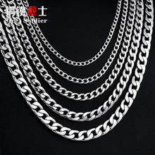 steel soldier retail & Wholesale Water Wave Chain Necklace for Man Woman Stainless Steel Cheap and Super Quality