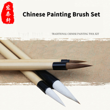 BGLN 4Pcs Chinese Writing Painting Brushes Set Calligraphy Pen Artist Drawing Brush For Watercolor Painting Brush(China)