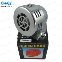 FREE SHIPPING-King Way-3 Inch 50s Type 12v Motor Driven CHROME Air Raid Siren Horn Alarm Car Truck 12 Volt