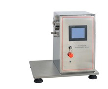 Stainless Steel Laboratory Process Machine Series, With Nine Different Accessories  (220V/0.55kw)