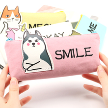 Unicorn Pencil Case Canvas Pencil Bag of Students Pen Case Kawaii Animal Pencil Case School Office Stationer Supplies(China)