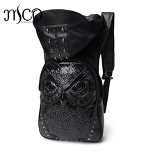 2017 Fashion Personality Owl Embossing knife leather backpack rivets backpack with Hood cap apparel bag cross bags hiphop man(China)