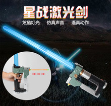 Star Wars Telescopic Lightsaber Flashing Light Sword Toys Cosplay  Weapons Electric Toy Props With Transmitter
