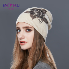 ENJOYFUR Sequins Embroidery Knitted Hat Female Floral Wool Winter Hats Women's Cashmere Gravity Falls Cap Girl Autumn Beanies(China)