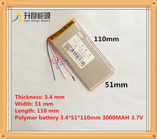 3 wire The tablet battery 3.7V 3000mAH 3451110 Polymer lithium ion / Li-ion battery for tablet pc(China)