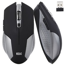 Malloom Mouse 2016 Adjustable 1600DPI Cordless Optical Computer Game Wireless 2.4Ghz USB Receiver for PC Laptop mouse gamer Mice