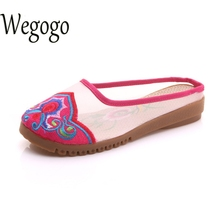 Chinese Women Slippers Gauze Cotton Flower Embroidered Linen Slide Summer Ladies Canvas Flat Sandals Slip On Shoes Women(China)
