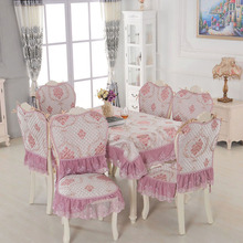 European type Lace floral jacquard tablecloth set suit 130*180cm table cloth matching chair cover 1 set price 3 colors free ship