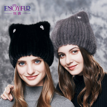 ENJOYFUR Natural Mink Fur Hats For Women Cute Cat Ear Thick Winter Hat Female Fashion Fur With Rhinestones 2017 Knitted Beanies(China)