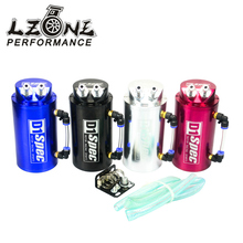 LZONE RACING - Universal 10mm D1 Engine Round Oil Catch Tank Can JDM BLACK,SILVER,RED,BLUE JR-TK82