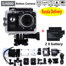 "Russia Delivery 2 x Battery SJ4000 Action Camera  hero 3 cam style 1080P Full HD DVR 12MP 1.5""LCD waterproof 30M Action Cam"