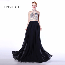 Buy Luxury Beading Crystals Black Two Pieces Chiffon Long Prom Dresses 2017 Halter Backless Sexy Crop Top Formal Dresses for $83.85 in AliExpress store