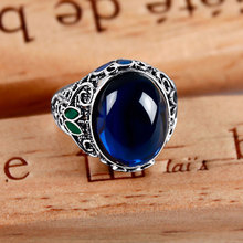 Vintage Blue Corundum Jade rings 925 Silver classic ring Cloisonne jewelry filigree round retro boule jewelry rings for women