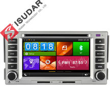Two Din 6.2 Inch Car DVD For HYUNDAI/SANTA FE 2006-2012 With GPS Navigation Bluetooth 1080P IPDD Radio FM/AM Free Maps