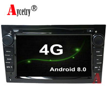 Aycetry!RAM 4G Octa 8 Core Android 8.0 2 DIN Car DVD Player For Opel Astra H Vectra Corsa Zafira B C G car GPS Radio stereo WIFI(China)