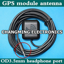 3.5mm headphone jack G-MOUSE GPS module antenna CT-GM35 GMOUSE send software(working 100% Free Shipping)5PCS(China)