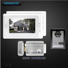 HOMSECUR 7inch Video Door Entry Security Intercom with Intra-monitor Audio Intercom for House/ Flat+1 Camera+2 Monitors(China)