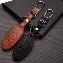 Leather Keyring case For Nissan Almera Juke Maxima Altima Murano Pathfinder Rogue Versa Key Wallet Holder For Nissan keychain