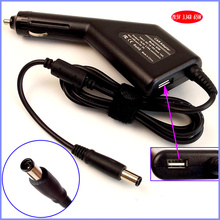 19.5V 3.34A 65W Laptop Car DC Adapter Charger + USB(5V 2A) for Dell Vostro A840 A860 1000 1014 1015 1088 1200 1220