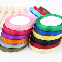 6MM 25Yard Long Pretty Silk Satin Ribbon Wedding Party Decoration Invitation Card Gift Wrapping Scrapbooking Supplies Riband