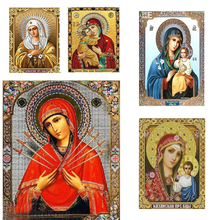 NAIYUE Religion Diamond Embroidery Cross Stitch Religion Icon of Saint Pattern Diamond Rhinestone Painting Handwork Home Decor