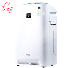 Intelligent Air Purifier Smoke Dust Peculiar Smell Cleaner air cleaning humidification Air freshener for homes 220v 1pc