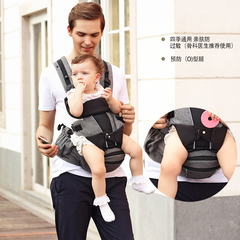 Colorland infant stool suspenders baby summer breathable four seasons multifunctional baby stool suspenders<br><br>Aliexpress