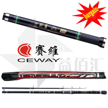 Carbon Fibre Surf Casting Rod Folding Foldable Fishing Rods CEWAY CARBON HANRA Fish Supplies Telescopic Poles FREE SHIPPING