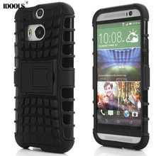 For HTC M8 Heavy Duty Impact Hybrid Armor Cover Kick-stand Hard Plastic Case For HTC One M8 Phone Bags & Cases IDOOLS(China)