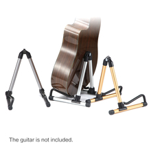 Universal Foldable Guitar Stand Lightweight Portable Guitar Bass Stringed Instrument Stand Holder for Professional Guitarist