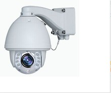Full HD Night Vision IP Camera 360  Cheap 2.0mp waterproof cctv dome camera PTZ 150M IR leds Pan / Tilt / Zoom ip camera
