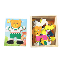 Hot! A/B/C/D Style Baby Educational Wooden Baby Bear Children Change The Clothes Baby Puzzle Building Dressing Puzzle New Sale