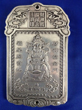 christmas Old chinese Tibet Silver amulet Bullion statue wedding decoration thangka netsuke 133g  Coin halloween